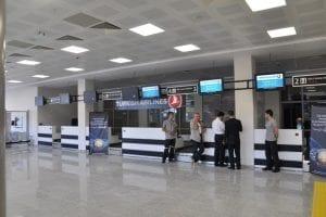 Şırnak Şerafettin Elçi Havalimanı uçak bileti