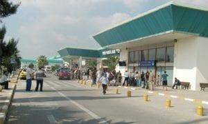 Adana Şakirpaşa Havalimanı Uçak Bileti