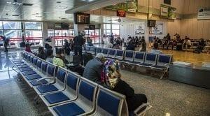 Erzurum Havalimanı Uçak Bileti