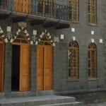 Bingöl Diyarbakır uçak bileti