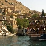 Erzurum Şanlıurfa Uçak Bileti