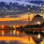Kars Adana Uçak Bileti